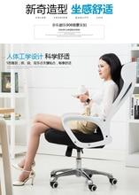Computer chair. Home office chair. Ergonomic net cloth chair. Lifting swivel chair