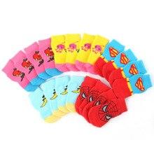 Colorful, lovely yet warm & soft dog knit socks (anti slip / skid)