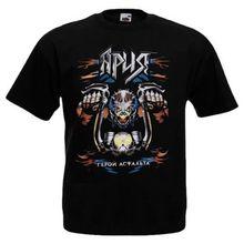 T-shirt  ARIA Hero of asphalt different size Rock Band NEW Short Sleeve T shirt Fashion