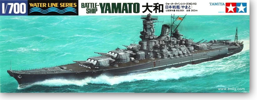 1/700 The Japanese War Ship Model of The YAMATO War Battleships 31113 cold war the
