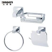 free shippingchrome polished square zinc bathroom accessories set 3pcs set soap basket towel ring paper holder