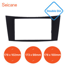 Seicane 2Din umrüstung Auto Radio Panel Fascia Stereo Rahmen für Mercedes BENZ E KLASSE W211 CD Trim DVD Player Abdeckung kit(China)