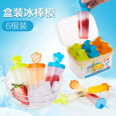 Lovely DIY ice cream popsicles mold with handle  i...