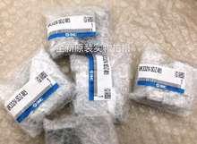 VK332V-5DZ-M5/01 VK3120-5G-M5 VK3120-5DZ-01 new original pneumatic solenoid valve vk3120 5g 01