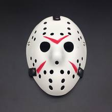 Party Masks Jason Voorhees Scary Prop Hockey Cosplay Creepy Mask Friday 13th Nice(China)