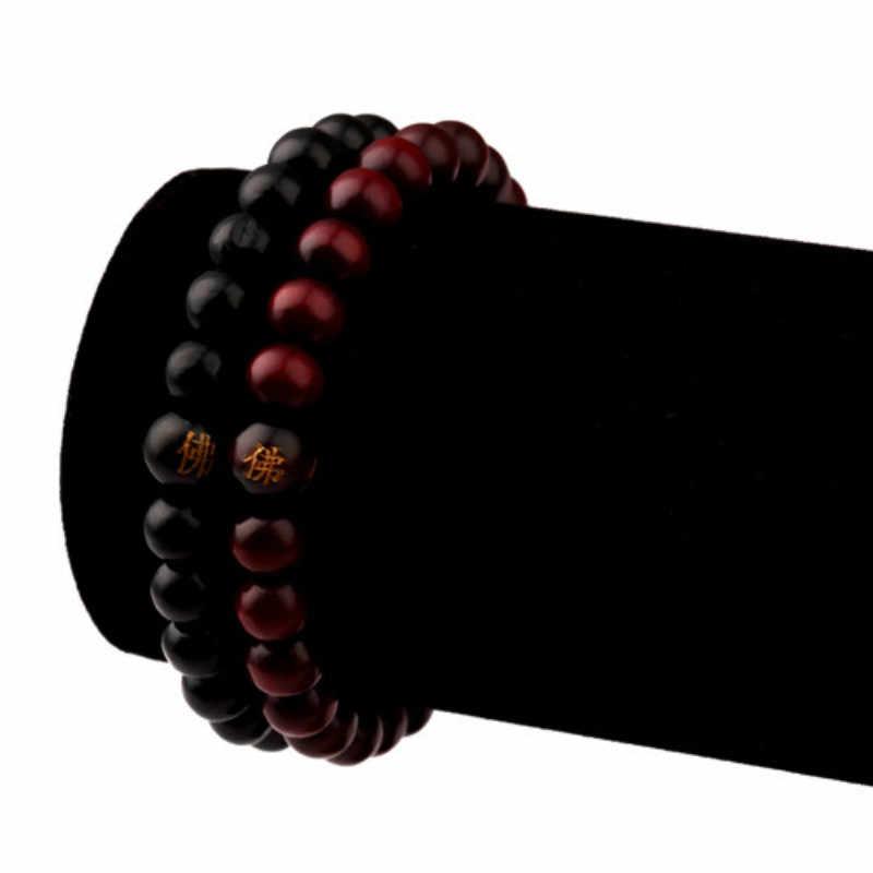 Nowe gorące mężczyźni kobiety koraliki drewniane bransoletki drzewo sandałowe buddyjski budda medytacja modlitwa bransoletka z koralików drewniana biżuteria bransoletka joga