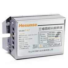 Hesunse  F-A7 3 ways receiver(do not have remote controller) for 220V.