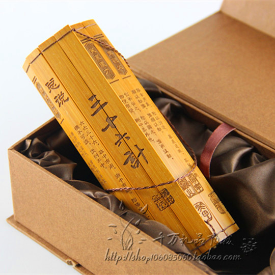 Classical Bamboo Scroll Slips Famous Book Of Thirty-Six Stratagems Bilingual Chinese And English Aprro Size : 62 X 15 Cm