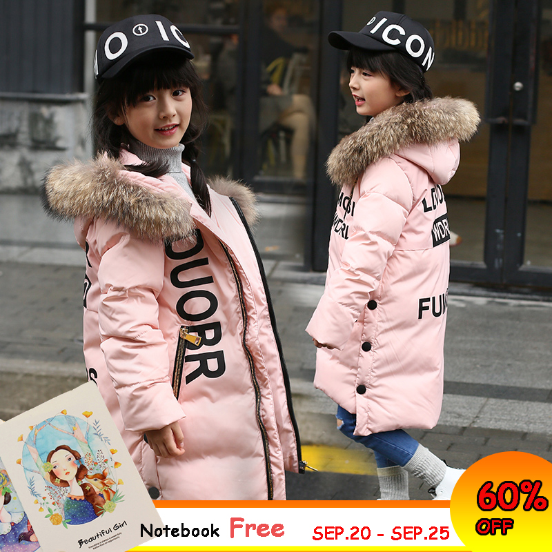 Fur Hooded Girls Winter Coats And Jackets Outwear Warm Long Down Jacket Kids Girls Clothes Children Parkas Baby Girls Clothing kamiwa 2018 cotton padded girls winter coats and jackets hooded thick long kids outwear warm clothes parkas baby girls clothing