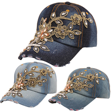 New Arrival Women's Embossing Flower Denim Baseball Cap Summer Rhinestone Snapback Jeans Hat