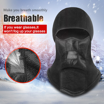 Windproof Cycling Face Mask Winter Warmer Fleece Balaclavas Bike Sport Scarf Mask Bicycle Snowboard Ski Mask Full Face Mask