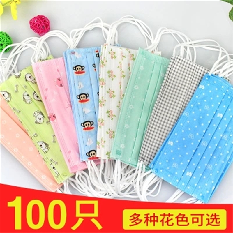 Summer Disposable Mask Dust - Proof Female Thin Type Sun Block Breathable Printing Korean Version Of Goddess Lovely Color Charac