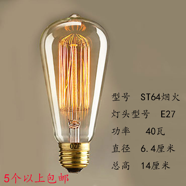 Creative Arts Personality Edison Retro E27 Screw Wusi LED Bulb Energy-saving Light Source Candles