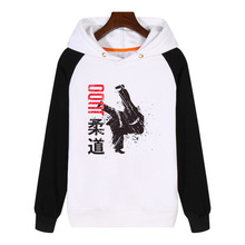 Japan Judo Martial Art Print I Love Judo Hoodies men women Sweatshirts Streetwear Hoody Tracksuit Sportswear GA565 GA566 GA567 кимоно judo 440 взрослые