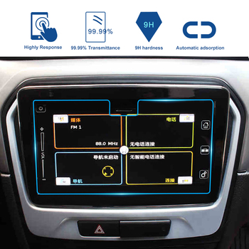 Car GPS Navigation Screen Tempered Steel Protective Film For Suzuki Vitara 4th 2015 2016 2017 2018 Control of LCD Screen Sticke image