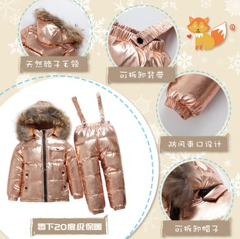Autumn and winter children's new men and women baby infant warmth thick long straps set light down jacket