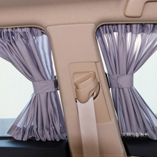 Aluminum Rails Shrinkable Car Front Rear Windows Sun Shade Visor Sunshade Curtain – Gray (Pack of 2)