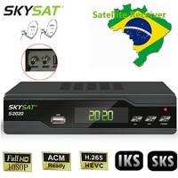 [Brazil]SKYSAT S2020 H.265 Digital Satellite Receiver Twin Dual Tuner SKS VOD ACM IPTV M3U Box Stable South America IKS Server