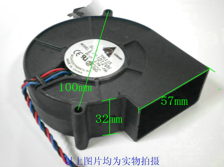 Collection Here Refires Diy Laptop Cooling Pad Double Ball Worm Gear Drum Fan 9733 12v 2.70a Good Heat Preservation