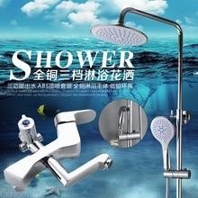 Спринклерной душ в стену одной ручкой двойной контроль три передач набор для душа таможенное оформление