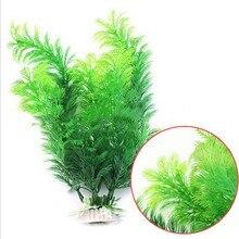 Зеленая рыба, украшения для аквариума растение искусственный Декор травы для аквариума подводный Пейзаж украшения 30 см