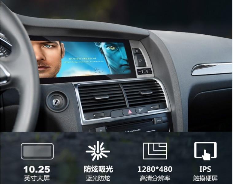 Liandlee Car Multimedia Player NAVI For Audi Q7 4L V12 2005~2015 Car System Radio Stereo CarPlay Adapter GPS Screen Navigation 11