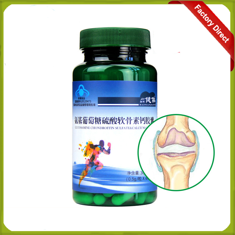 0.5g*60 Pcs/Bottle Joint Pain Adjust Glucosamine Chondroitin Caps glucosamine for dogs hip and joint supplement for maximum mobility pain relief and joint health for dogs all natural liquid glucosamine chondroitin