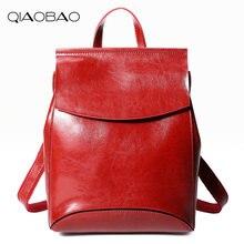 Qiaobao 100% натуральная кожа рюкзак женские повседневные Модные Коускин рюкзак для девочек-подростков школьная дорожные сумки Сумка