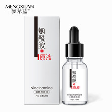 Serum Facial Hyaluronic Acid liquid essence shrink pores Anti Aging Intensive Lifting Firming Wrinkles Skin Care