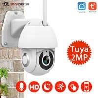Tuya WiFi Wireless Home Sicherheit HD 1080P Ip kamera smart Zwei-weg audio nachtsicht PTZ motion erkennung