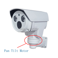 Pan Tilt Motor IP 960P Waterproof CCTV Camera With 2 Pcs Array LED For Long IR Distance
