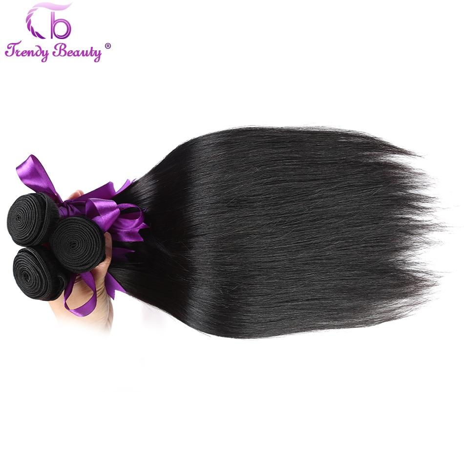 Мода Красота индийские прямые Номера для человеческих волос 4 Связки с закрытием натуральный черный цвет можно покрасить 8-28 дюймов Бесплат...
