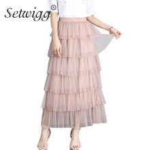 88ec0e3d9 Tiered Skirts Long - Compra lotes baratos de Tiered Skirts Long de ...