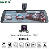GreenYi 9,88 Полный сенсорный экран 1080 P HD Автомобильный dvr Dash камера полный крючок из цинкового сплава зеркальный монитор двойной Dashcam Dash Cam