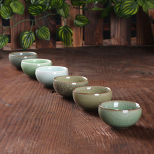 Ceramic Longquan Celadon Kung Fu Teacup Personal Cup Kitchen Office Drinking Set china tea cup