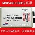 Бесплатная Доставка 1 ЛОТ USB симулятор MSP-FET430UIF MSP430 BSL SBW JTAG автоматического обновления прошивки