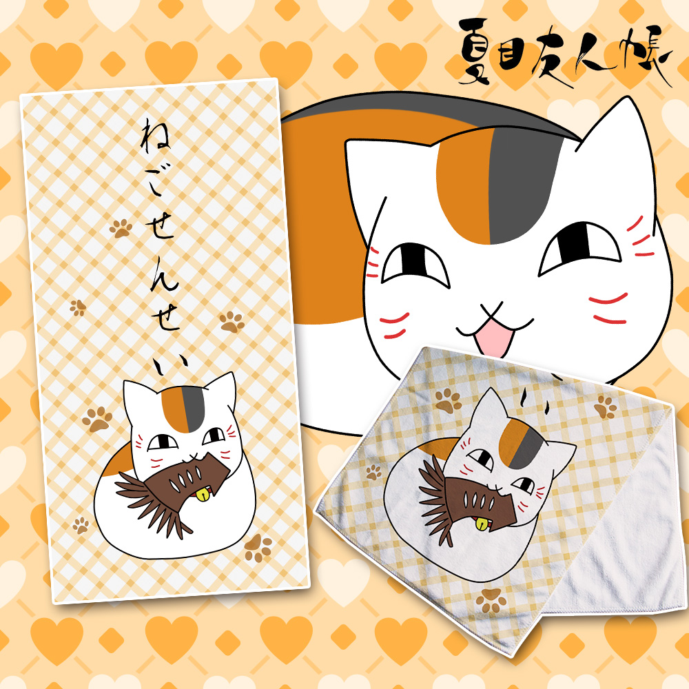 Amiable Anime Jk Natsume Yuujinchou Madara Cosplay Bath Beach Face Towel Cartoon Cat Washcloth Facecloth Soft Less Expensive Novelty & Special Use