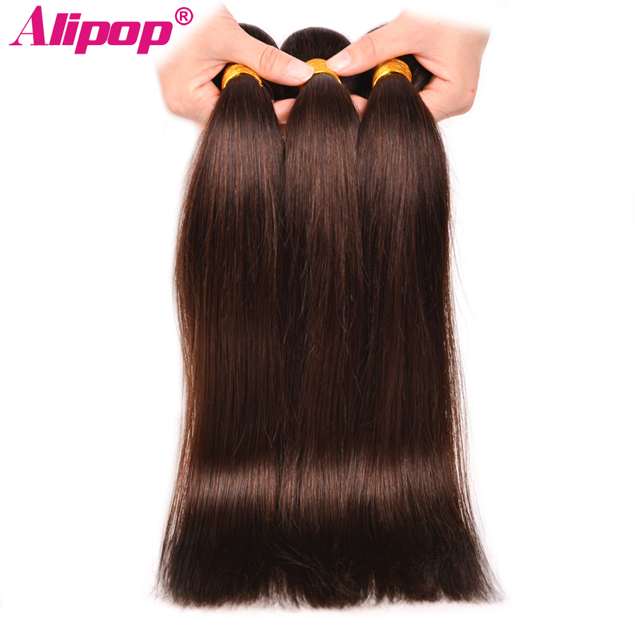 "[ALIPOP] Straight Hair Brazilian Hair Weave Bundles Human Hair Bundles Dark Brown 10""-24"" 1 Piece Only Non Remy Hair Extension"