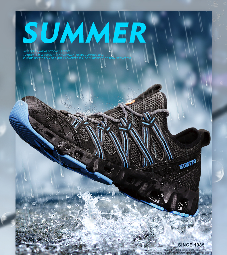 610049 hiking shoes (1)