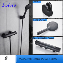 Dofaso Thermostatic Bath Shower Faucet Set Black or Chrome Finish Thermostatic Mixer Valve Tap with hand shower set wholesale and retail promotion thermostatic shower faucet chrome finish with plastic hand shower