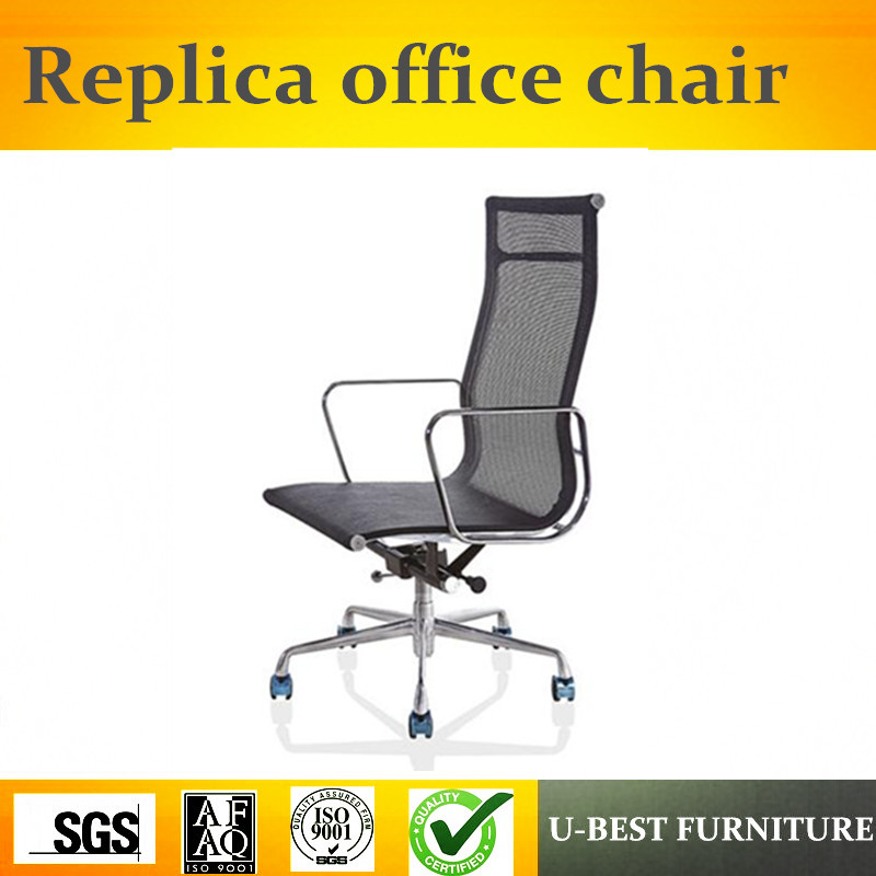 U-BEST  Competitive Price Mesh Office Chair with aluminum Base,Affordable swivel mesh back office chairU-BEST  Competitive Price Mesh Office Chair with aluminum Base,Affordable swivel mesh back office chair