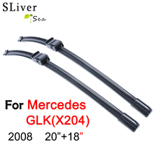 SLIVERYSEA Wipers for Mercedes Benz GLK X204,22+18 Rubber Bracketles Wiper Blade Promotions Car Accessories set