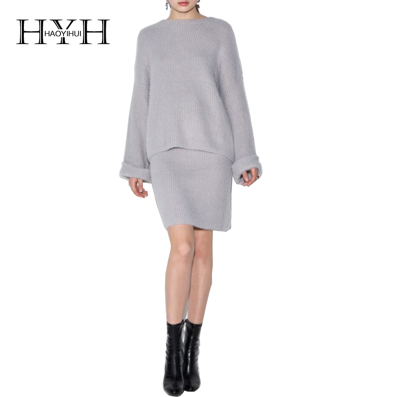 HYH HAOYIHUI 2016 Brand New Autumn Fashion Women <font><b>Sweater</b></font> Solid <font><b>Grey</b></font> <font><b>Crew</b></font> <font><b>Neck</b></font> Loose Pullover <font><b>Ribbed</b></font> Draped Flare Sleeve Jumper
