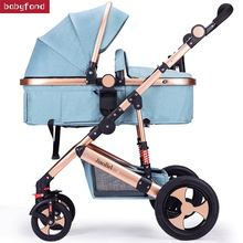 2020 Aluminum alloy Baby Stroller Can Sit and lying stroll Folding High Landscap