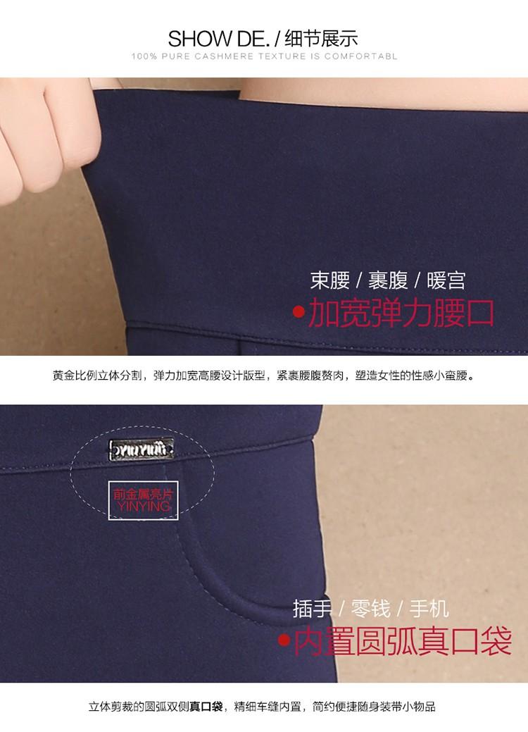 Thicken Warm Plus Velvet Women Trousers 16 Winter Black Red Blue High Waist Stretch Pencil Pants Female Fleece Office Pantalon 15