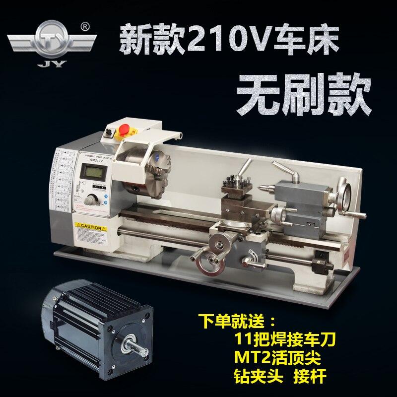 Купить с кэшбэком Home beads machine WM210V small ball machine micro machine tool teaching lathe woodworking WM180V0618