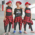 2017 Новая Мода детская Одежда Гарем Хип-Хоп Танцевальная Брюки искусственного два леггинсы Штаны детей Костюмы Для Взрослых спортивные брюки
