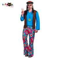 ผู้ชาย 60 วินาที Retro Hippie Peace and Love ฟรีเสื้อกั๊กเครื่องแต่งกาย Carnival Party Vintage ผู้ใหญ่ชายชุดเสื้อผ้าเครื่องแต่งกายฮาโลวีน