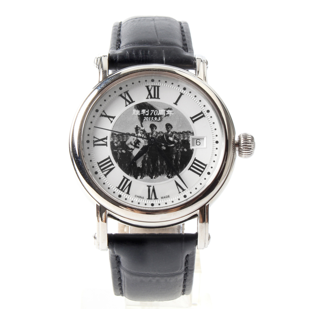 70th Anniversary Celebration The End Of The World War II Special Commemorative Edition Seagull Automatic Men's Watch 819.368YB уэллс г война миров the war of the worlds