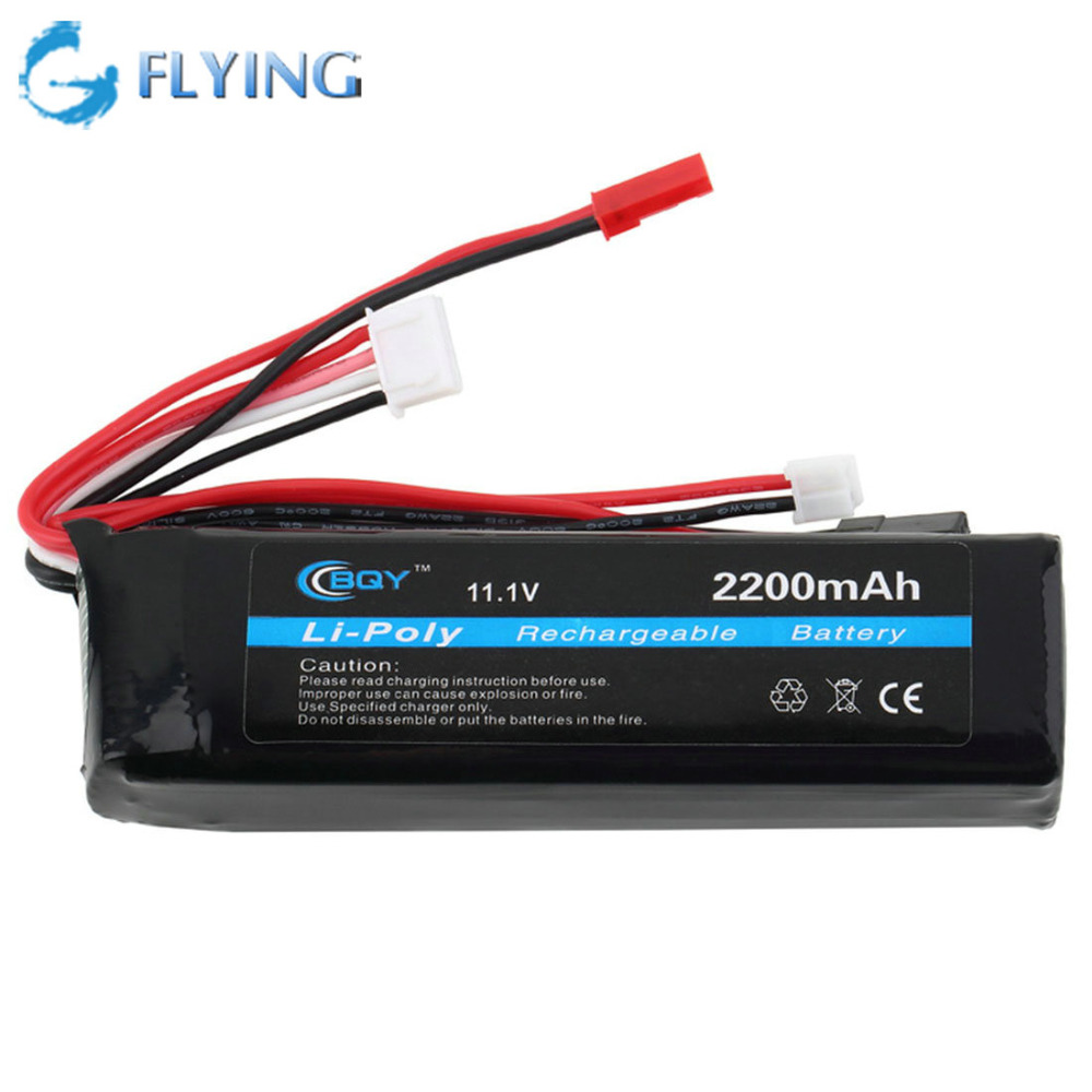 Hot Power Li Polymer Rechargeable 11 1V 2200mah 20C Lithium Battery